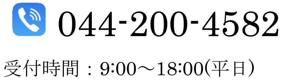 4436db
