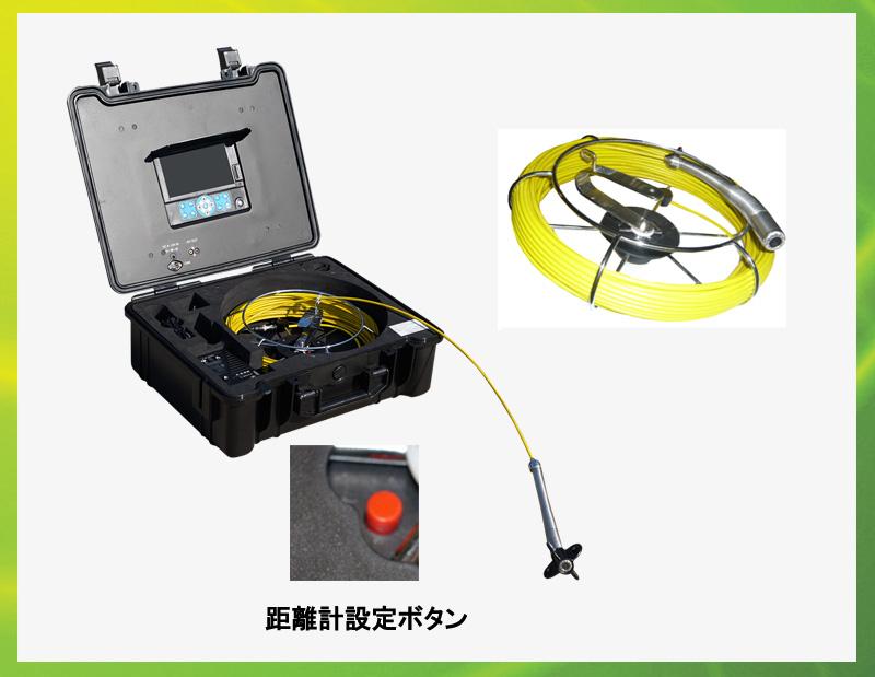 取付管カメラヘッドBT200ケーブル / ホーイル