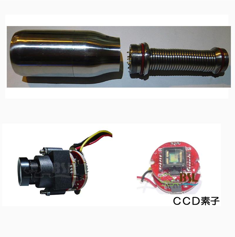 カメラヘッド Φ38 自動水平機能