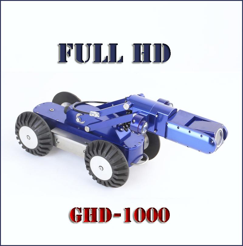 自走車 GHD-1000