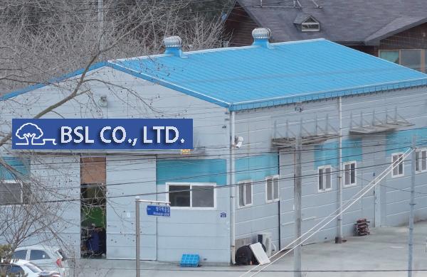 BSL/韓国の製造工場