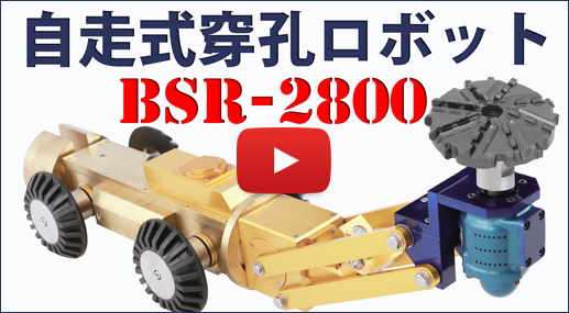 穿孔機 刃 品番 BDH-272