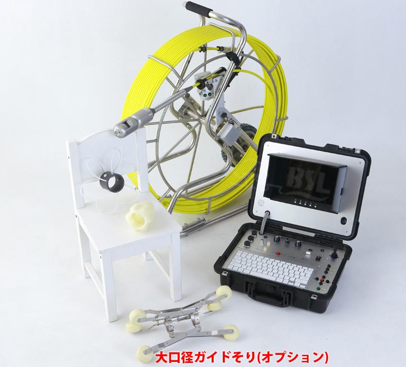 首振り押し込み式カメラ型番:BT600